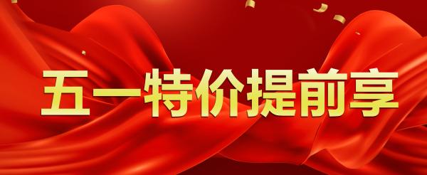 北京现代厂家特卖周 20台特价车疯抢中!